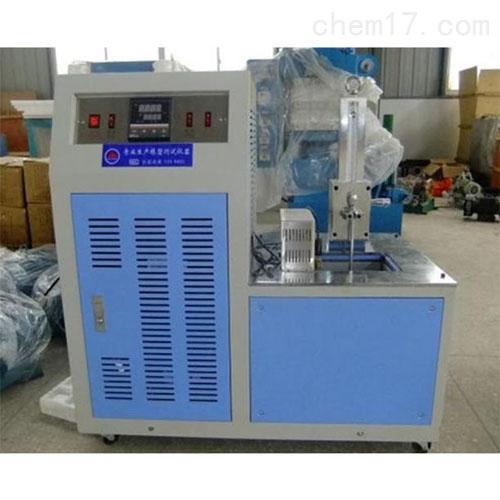 北广橡胶低温脆性试验机