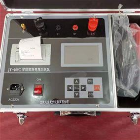 开关回路电阻测试仪装置