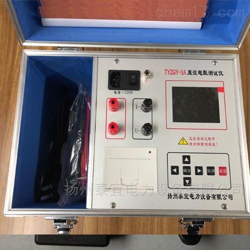 直流电阻测试仪承试五级