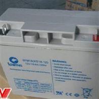 KM18凯鹰蓄电池批发零售价格