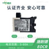 EOCRSS-05W/30W/60W施耐德韩国EOCRSS-60W保护继电器