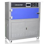 HT-UV3尼龙材料紫外线老化试验箱,经久耐用
