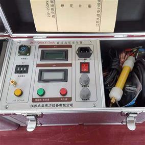 JYA-200KV/2mA直流高压发生器