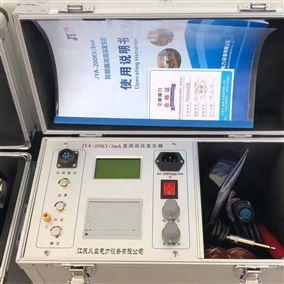 JYA系列高品质直流高压发生器