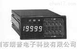 台湾七泰DMR-32位半设定电表