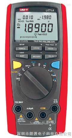 优利德UT71A智能型数字万用表