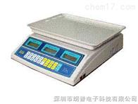 BPS-F电子计价秤电子计价秤BPS-F