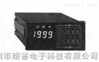 DMR-42  4位半(一段 / 二段)设定电表台湾七泰DMR-42  4位半(一段 / 二段)设定电表
