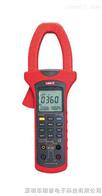UT233数字钳形功率计 优利德优利德UT233数字钳形功率计