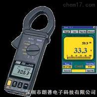 TES-3063/3064交流、直流功率钳表中国台湾泰仕TES-3063/3064交流、直流功率钳表