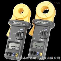 PROVA-5601/5637钩式接地电阻计中国台湾泰仕PROVA-5601/5637钩式接地电阻计
