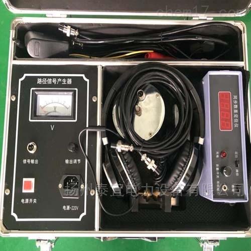 电缆故障测试仪信号发生器