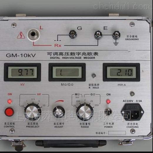 上海GM-15KV可调高压数字兆欧表