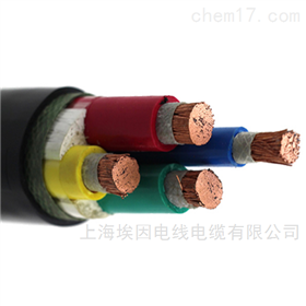 2YSLCYK-J德标低烟无卤阻燃控制电缆