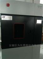 JW-上海巨为股份氙灯老化试验机应用范围