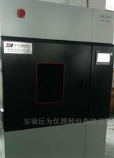 上海巨为股份氙灯老化试验机应用范围