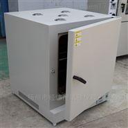 高溫烘箱(70L)