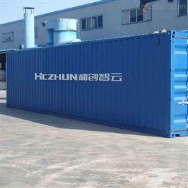 HCCF磁混凝车载式污水处理设备