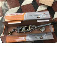 成都 承装修试电力拉线双钩