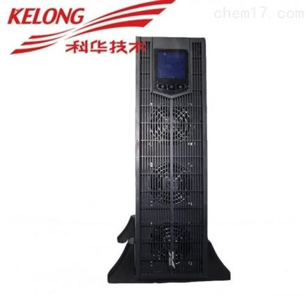 科华YTR/B3320-J UPS容量20KVA UPS