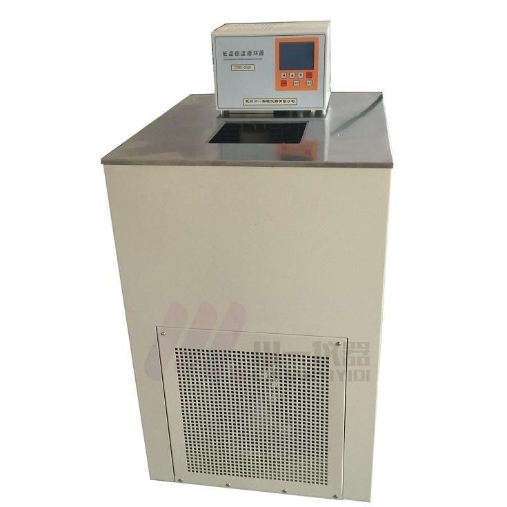 厦门低温水浴锅CYDC-0515立式低温恒温槽