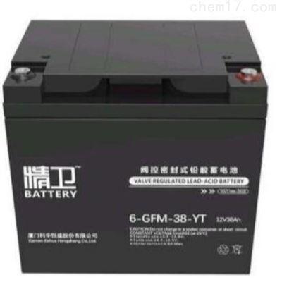 6-GFM-38-YT精卫蓄电池6-GFM-38-YT铅酸免维护12V38AH