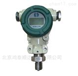 KZY-KO-P系列防护型压力变送器(数显)