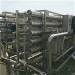 反渗透水处理膜壳设备