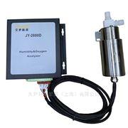 JY-2800D烟气湿氧分析仪
