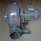 PF125-1H台灣全風PF直葉式耐高溫中壓風機