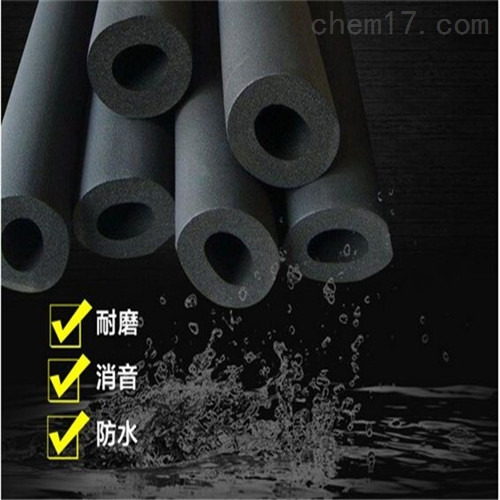 b1级橡塑保温管壳生产厂家