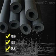 烟台市b1级橡塑保温管批发厂家