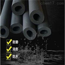 30厚b1级橡塑保温管壳生产厂家