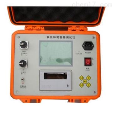 ZYC-Ⅱ智能型氧化锌避雷器带电测试仪