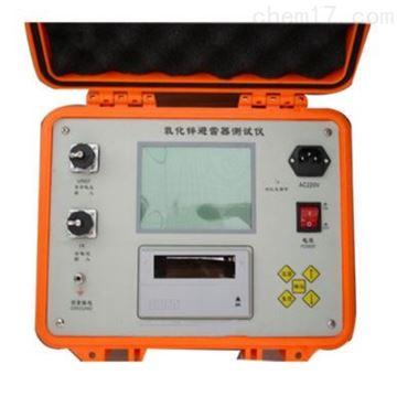 BLC-H 氧化锌避雷器测试仪