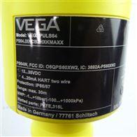 PS64.IXHCBJHXKMAXX威格VEGA雷达液位计VEGAPULS 64系列