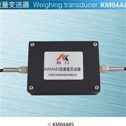 KM04-A8X柯力KM04-A8X系列變送器