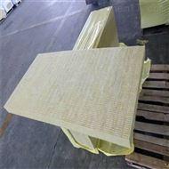 80mm岩棉保温板