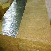 5公分贴铝箔外墙岩棉板批发厂家
