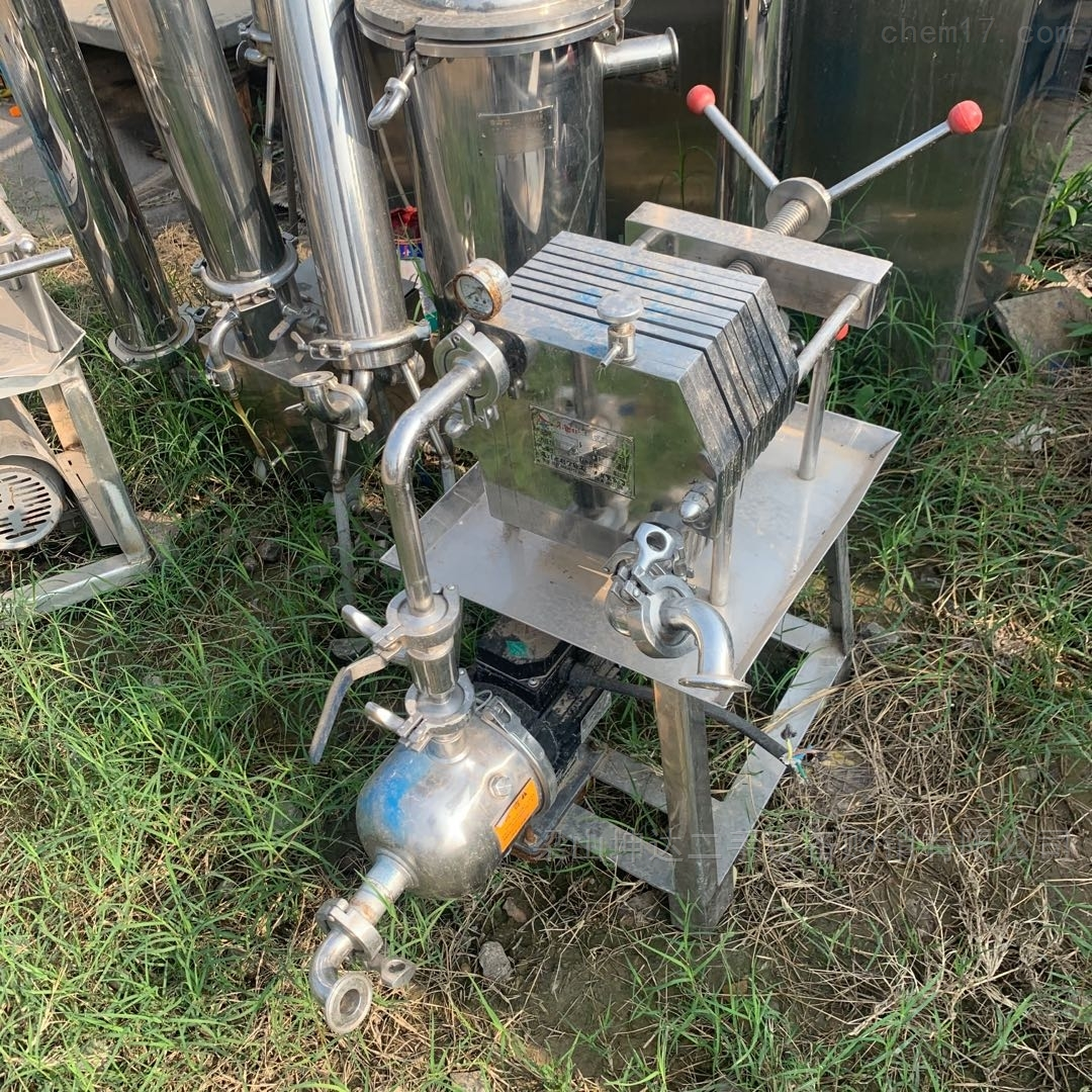 二手实验室小型压滤机