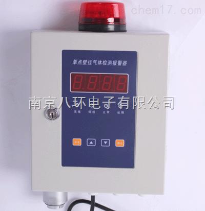BG800-单通道气体检测报警控制器 单通道报警主机(数码管显示)