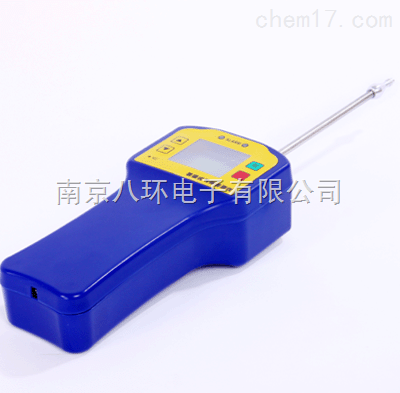 BX80+-丁硫醇漏仪/C4H9SH检漏仪
