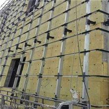 6公分山西省外墙岩棉板厂家批发