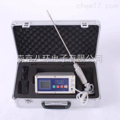 BX80+-泵吸式臭氧检漏仪