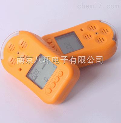 BX80-可燃气体检测仪 可燃气报警仪