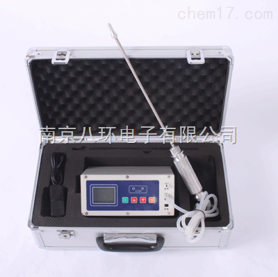 BX80+-沼气分析仪