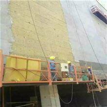 5公分外墙抹灰岩棉板厂家直销