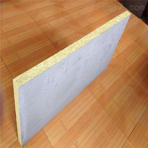 外墙砂浆复合岩棉板定做生产