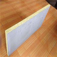 8公分外墙砂浆复合岩棉板定做生产