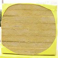 5公分岩棉保温板